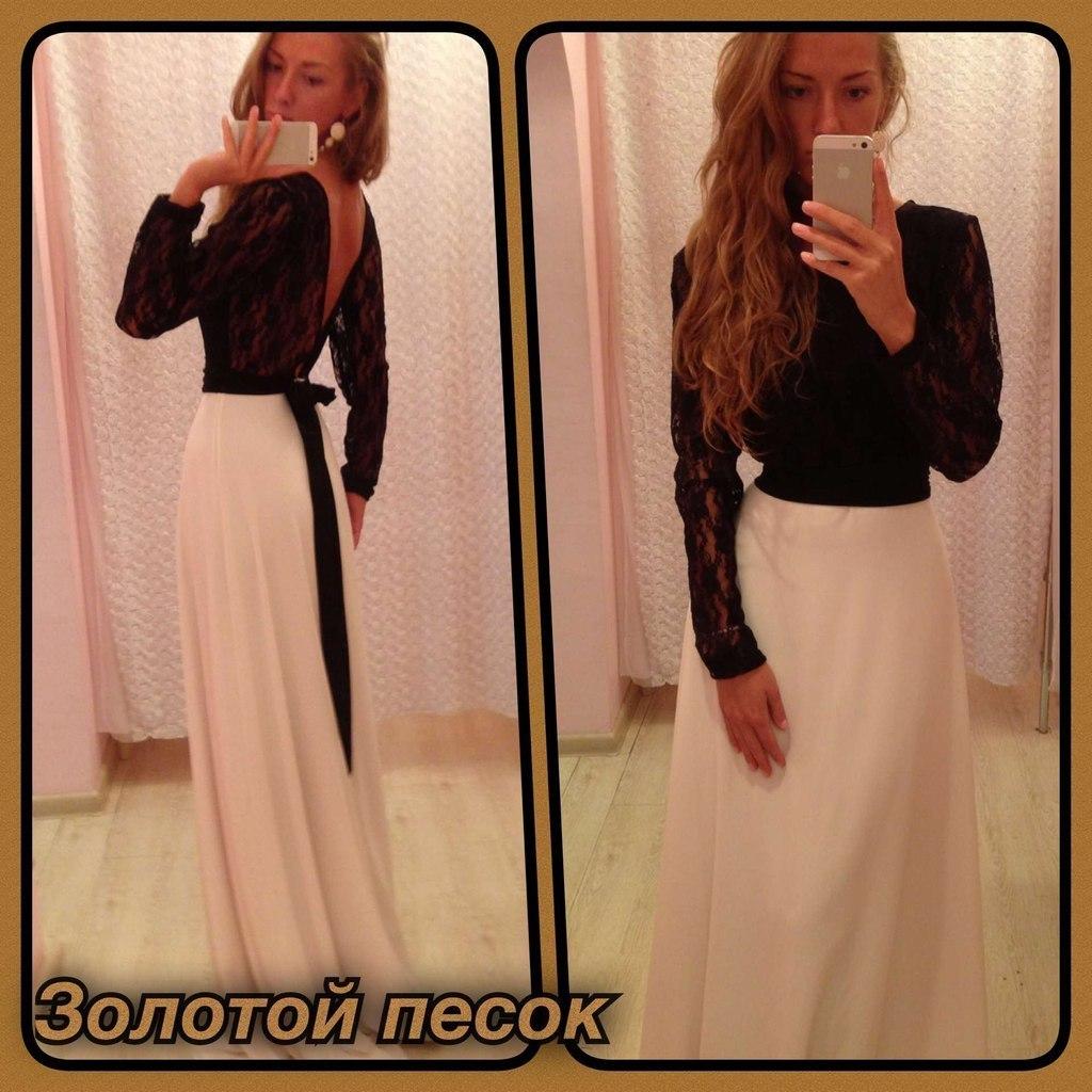 Платье Белое Длинное Купить