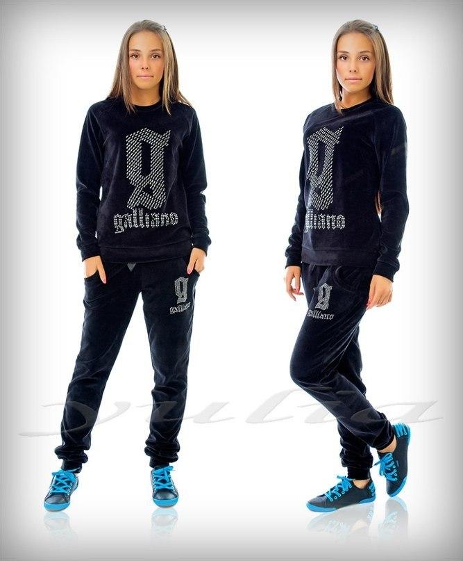 Стеганные спортивные костюмы женские